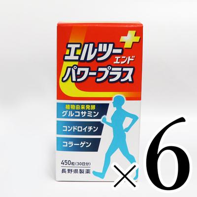 【キャンペーン】Lツーエンドパワープラス※6本セット