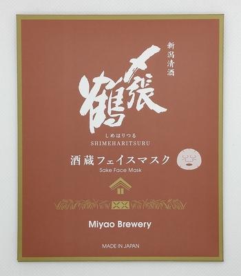 酒蔵フェイスマスク 〆張鶴(宮尾酒造株式会社)