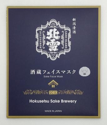 酒蔵フェイスマスク 北雪(株式会社北雪酒造)