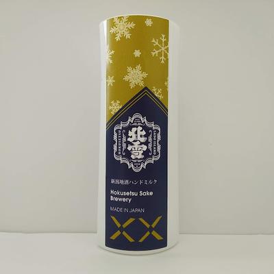 【数量限定】新潟地酒ハンドミルク 北雪(北雪酒造)