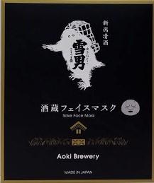 酒蔵フェイスマスク 雪男(青木酒造株式会社)