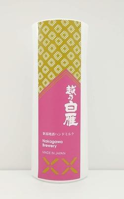 【数量限定】新潟地酒ハンドミルク 越乃白雁(中川酒造株式会社)