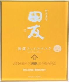 酒蔵フェイスマスク 田友(高の井酒造株式会社)