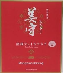 酒蔵フェイスマスク 美守(株式会社丸山酒造場)