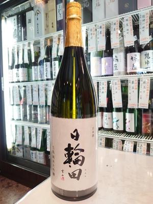 日輪田 生酛純米大吟醸 1.8L