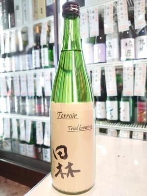 田林 純米酒 Terroir 720ml