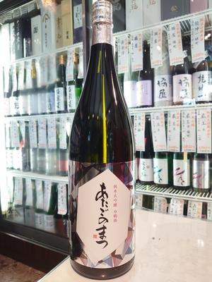 あたごのまつ 純米大吟醸 白鶴錦 1.8L