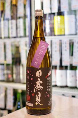 日高見 純米大吟醸 助六 1.8L