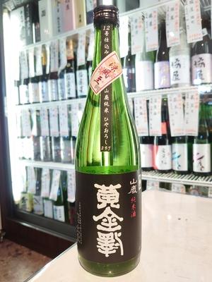 黄金澤 山廃純米原酒 ひやおろし 720ml