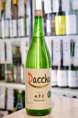 日高見 純米吟醸 Daccha 1.8L