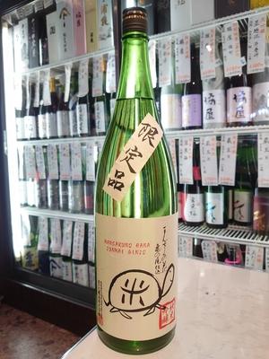 まんさくの花 純米吟醸原酒 亀ラベル 1.8L