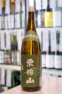 栗駒山 特別純米 1.8L