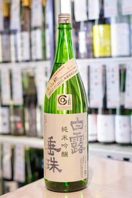 はくろすいしゅ 純米吟醸 美山錦 1.8L