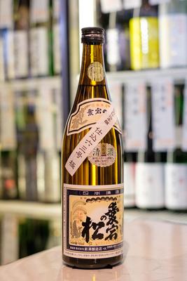 愛宕の松 別仕込み本醸造 720ml