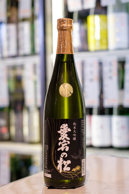 愛宕の松 純米大吟醸 720ml
