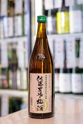 佐藤農場の梅酒 720ml