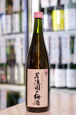 岸波園の梅酒 黒糖 720ml