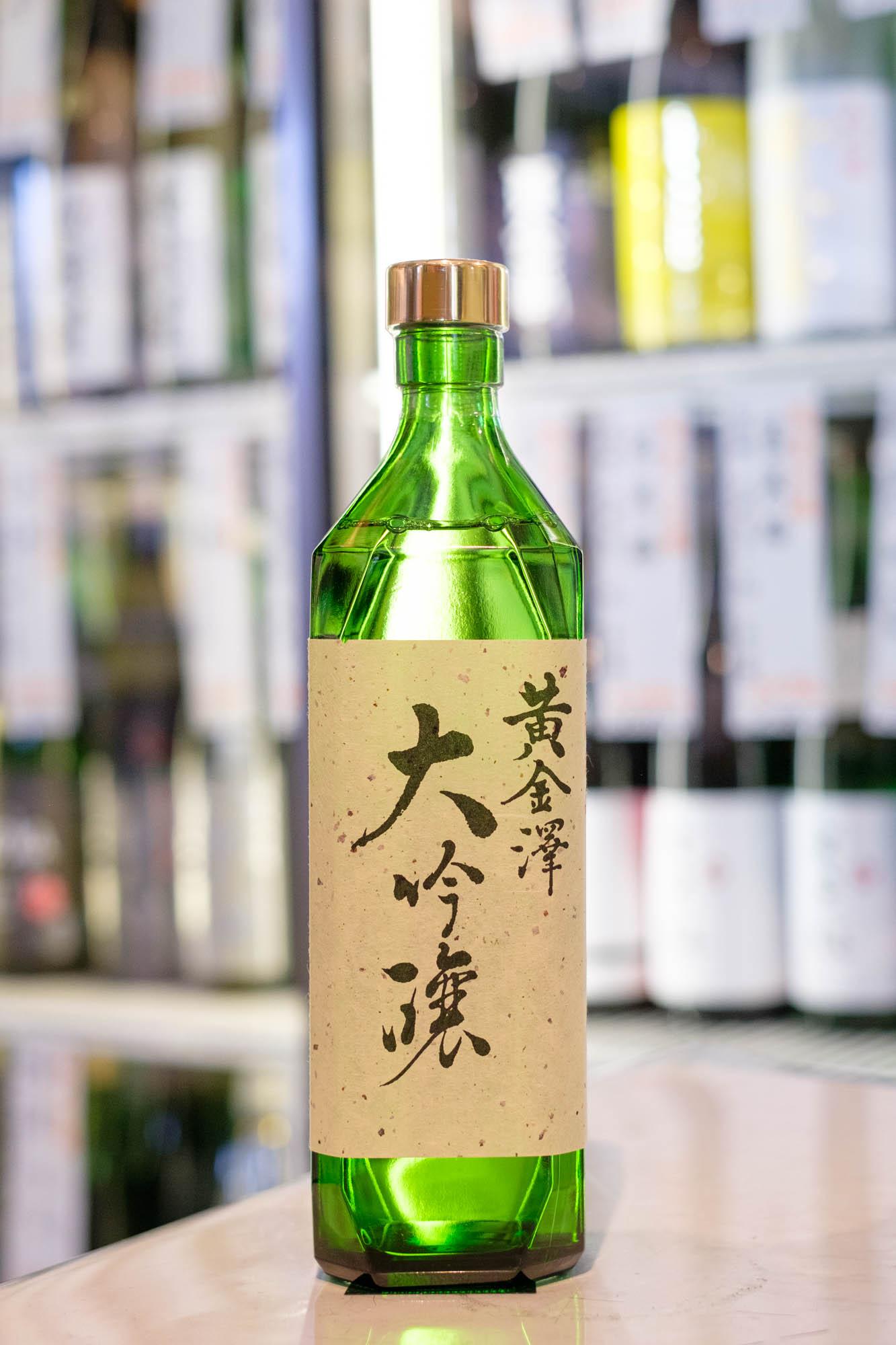 黄金澤 大吟醸 720ml