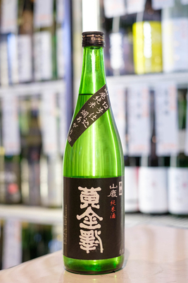 黄金澤 山廃純米原酒 720ml