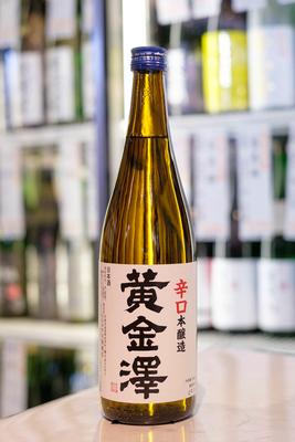 黄金澤 辛口本醸造 720ml