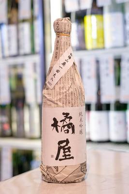 橘屋 山廃純米吟醸 720ml