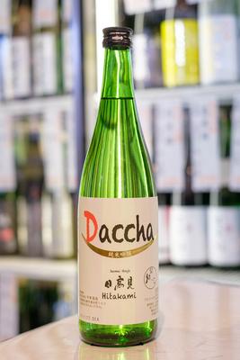 日高見 純米吟醸 Daccha 720ml