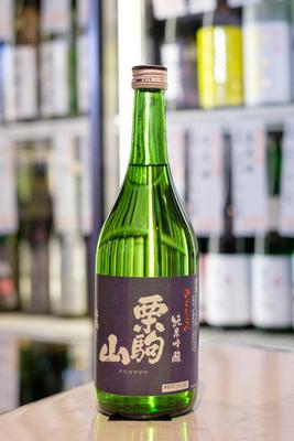 栗駒山 純米吟醸 720ml