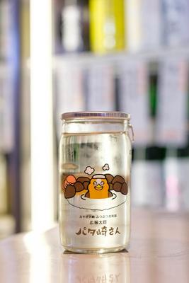 愛宕の松 特別純米 パタ崎さんカップ 180ml