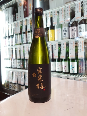 宮寒梅 純米大吟醸 ササニシキ33% 720ml