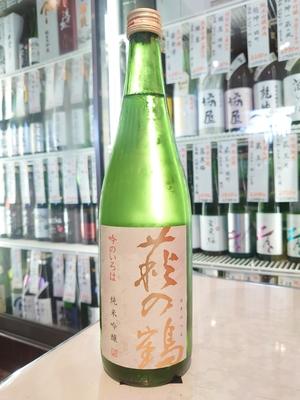 萩の鶴 純米吟醸 吟のいろは 720ml