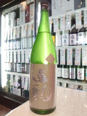 山和 純米吟醸 吟のいろは 1.8L
