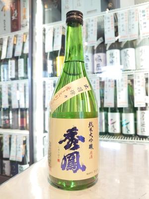 秀鳳 純米大吟醸 出羽燦々33% 原酒 720ml