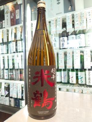 米鶴 超辛純米大吟醸 雪女神 1.8L