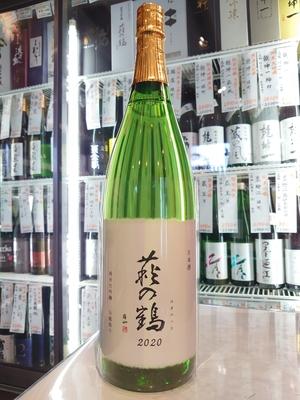 萩の鶴 純米大吟醸 斗瓶取り 1.8L