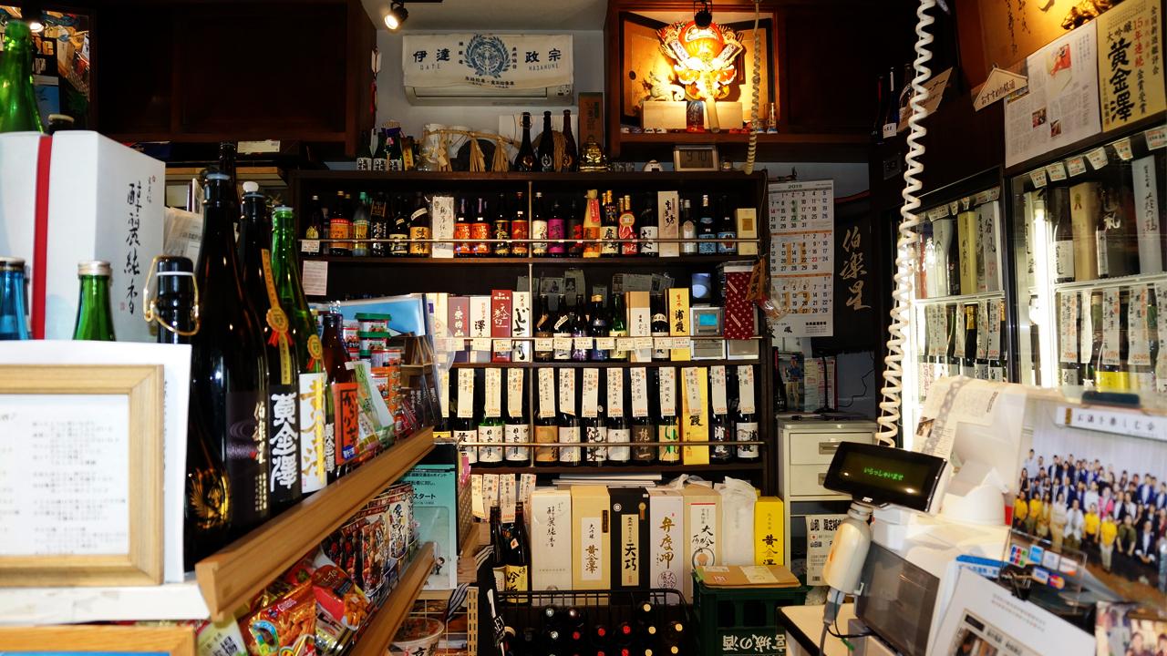 店内のイメージ写真