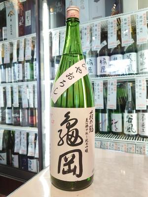 萩の鶴 中取り純米吟醸原酒 亀岡 ひやおろし 1.8L