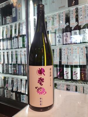 黄金澤 純米大吟醸 斧琴菊 1.8L