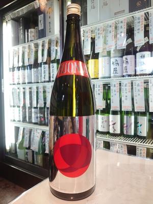 はくろすいしゅ 純米大吟醸 BUONO! 1.8L