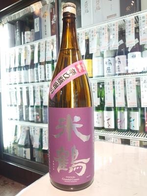 米鶴 磨き五割 辛口 瓶囲い 1.8L