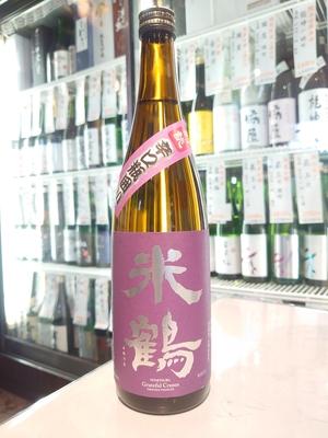 米鶴 磨き五割 辛口 瓶囲い 720ml