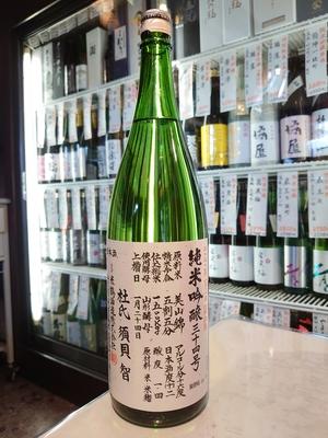 米鶴 純米吟醸 三十四号仕込み 1.8L