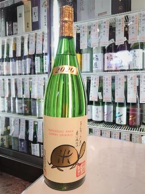 まんさくの花 純米大吟醸原酒 亀ラベルGOLD 1.8L