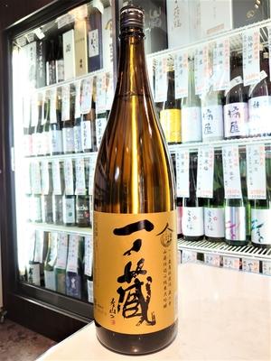 一ノ蔵 山廃仕込み純米大吟醸 1.8L