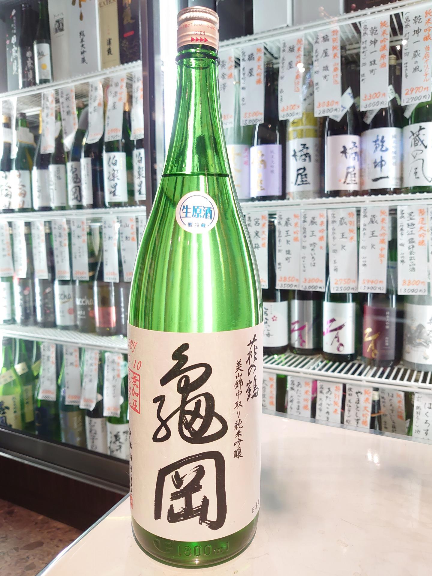 萩の鶴 中取り純米吟醸 生原酒 亀岡 無加圧直汲み 1.8L