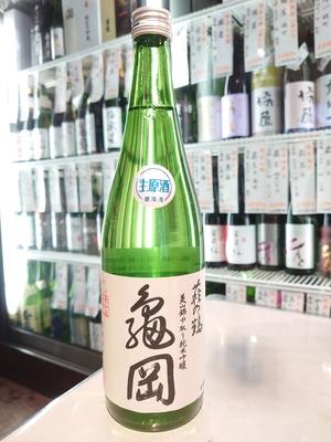 萩の鶴 中取り純米吟醸 生原酒 亀岡 無加圧直汲み 720ml