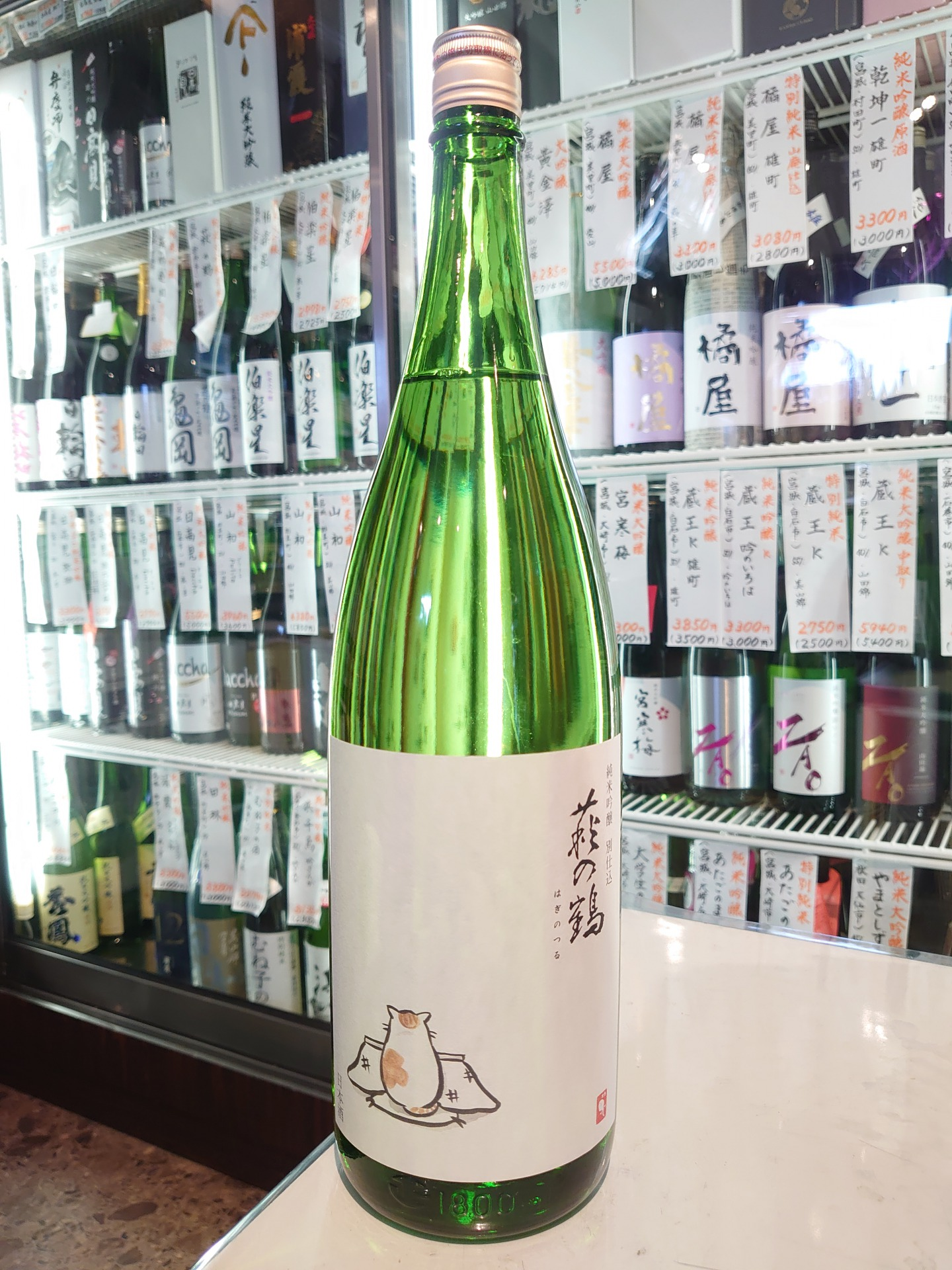 萩の鶴 純米吟醸 別仕込 こたつ猫 1.8L