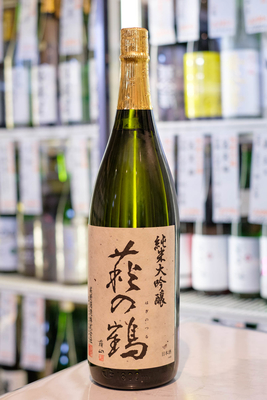 萩の鶴 純米大吟醸 1.8L