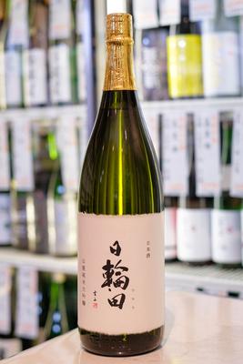 日輪田 山廃純米大吟醸 1.8L