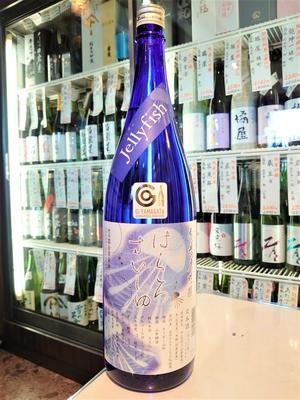 はくろすいしゅ 純米大吟醸 Jelly fish 1.8L