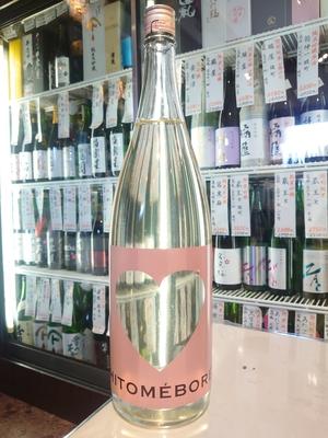 黄金澤 純米吟醸 HITOMEBORE 1.8L